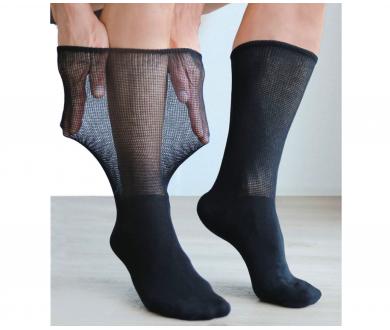 Calcetín extra ancho - Noumega