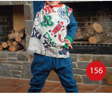 Pijama interlock infantil Niño.... - Noumega